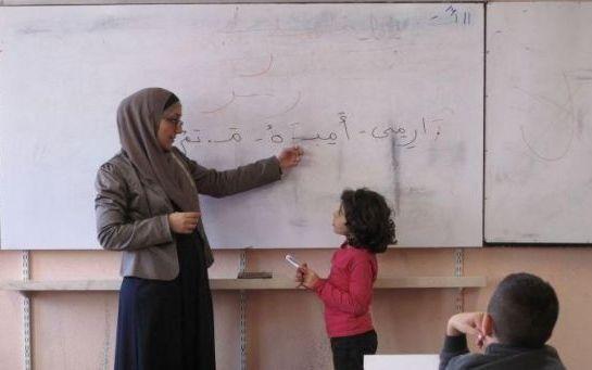 AulnaysousBois  Les cours d'arabe font le plein à la Rosedes  ~ Cours D Arabe Aulnay Sous Bois