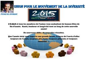 union_diversite_aulnay