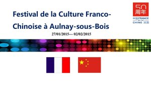 festival_franco_chinois_aulnay