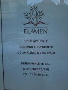 Pompes_Funebres_Islam_Aulnay_Ecriteau