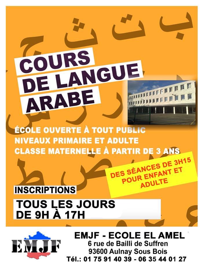 Les cours d'arabe de l'école El Amel à AulnaysousBois  ~ Cours D Arabe Aulnay Sous Bois