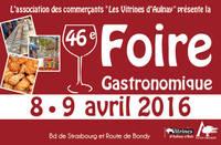 foire_gastronomique_aulnay