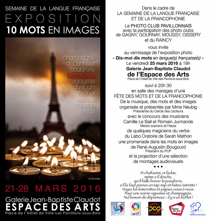 Exposition 10 mots en image à PavillonssousBois jusqu'au 28 mars
