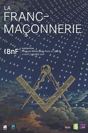 franc_maconnerie_gd